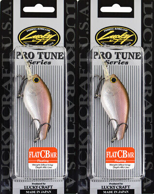 Discontinued Lucky Craft Flat CB DR GHOST BROWN COLOR CRANKBAITS LOT OF 2 NIPS