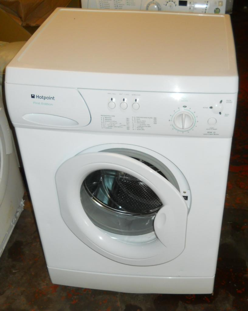 Bosch Maxx Wfl2260 Washing Machine Buy Sale And Trade Ads