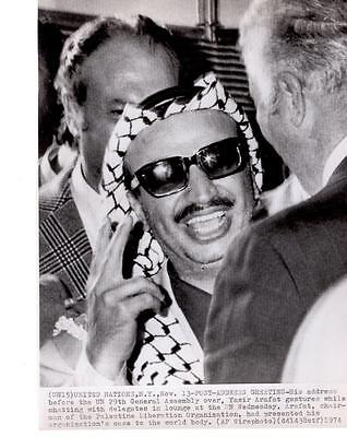 United Nations  Ny  11 13 1974 Yasir Arafat Chair Of Plo Ap News Photo