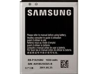 HIGH CAPACITY REPLACEMENT SAMSUNG EB-F1A2GBU BATTERY FOR GALAXY S2 SII SGH-i777 GT-i9100