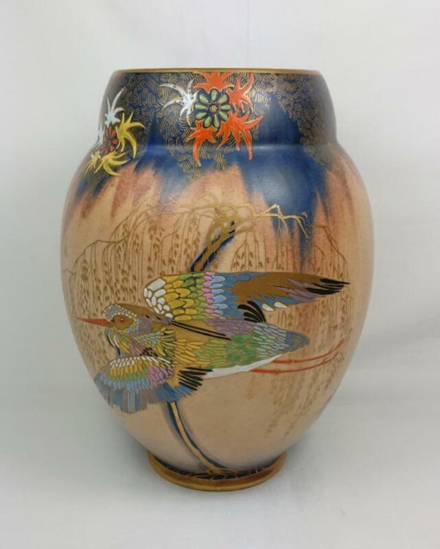 RARE ART DECO CARLTON WARE SKETCHING BIRD DESIGN VASE