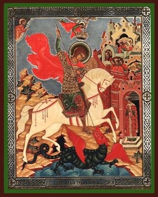 Saint St George Russian Orthodox Icon Wooden 6 1/4 Inch