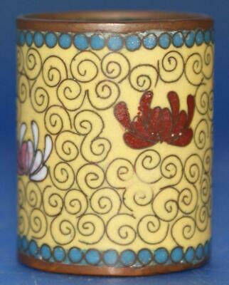 Oriental Cloisonne Vintage Oriental Chinese or Japanese Small Yellow Vase Pot