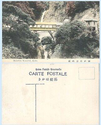 Nunobiki Waterfall Kobe Japan Vintage Postcard Architecture