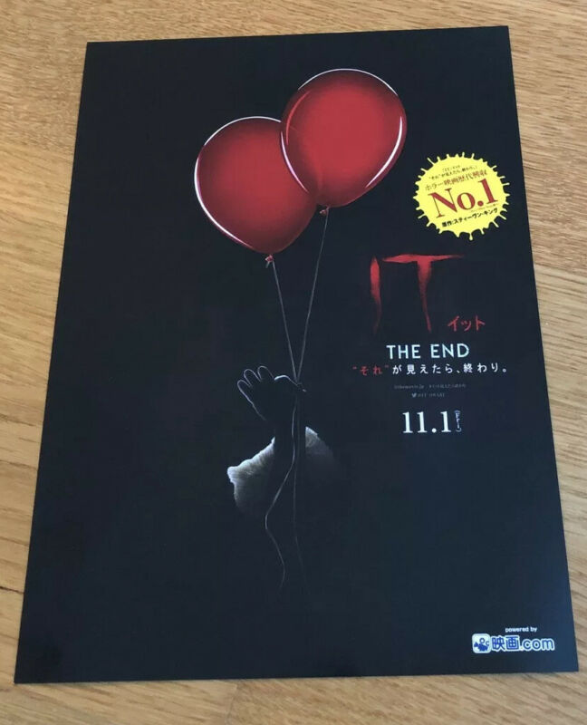 IT Chapter Two Flyer POSTER Rare Cinema Japanese Chirashi Pennywise Stephen KING