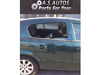 VAUXHALL ASTRA 1.6 (2004) BARE DRIVER OFF SIDE REAR DOOR