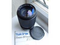 Tokina 35 105 [ Nikon fit ] zoom lens