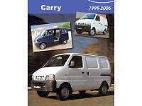 wanted suzuki carry vans super carry pick