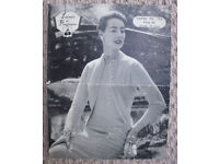"Vintage (1940/50s?) Laines du Pingouin knitting pattern no. 174. Ladies' 4ply twinset. 34-40"" bust."