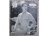 "Vintage (1940/50s?) Laines du Pingouin knitting pattern no. 174. Ladies' 4ply twinset. 34-40"" bust"