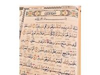 We Sell Maqdis & Noble Quran Word For Word Arabic-English Translation Colour Coded Tajweed