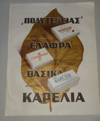 VTG KARELIAS CIGARETTES GREECE GREEK CIGAR TOBACCO ADVERTISING POSTER 55x70cm