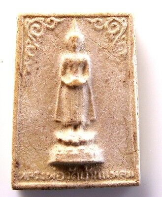 'Pra Kon Samor' Collectable Buddhist Amulet - Rear Stamped