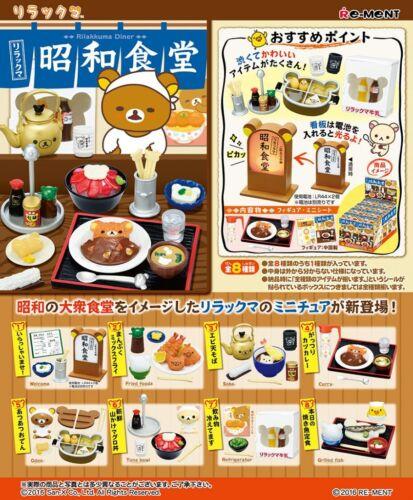 Re-Ment Miniature Sanrio Rilakkuma Retro Diner Full set of 8 pieces Rement RARE