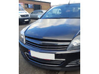Badgeless euro grill compatible with Vauxhall Astra H mk5