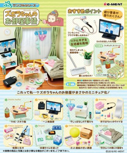 Re-Ment Miniature Slovenly Room Furniture Full set 8 pieces Rement
