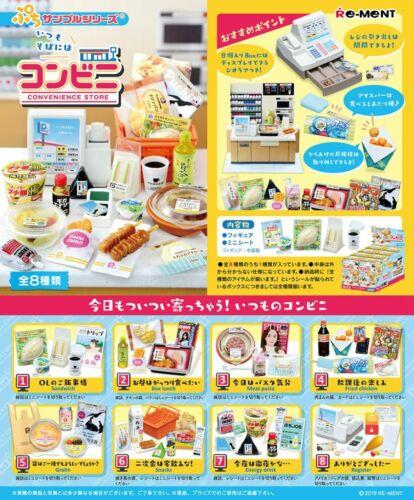 Re-Ment Miniature Petit Sample Convenience Store Full Set of 8 pieces Rement