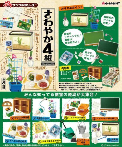 Re-Ment Miniature High School Classroom Accessories Full set of 8 pieces Rement