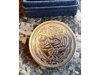 Silver Coin Brooch / Pin - 10 PIASTRES Egypt 1917 AD in a jewellery box - new