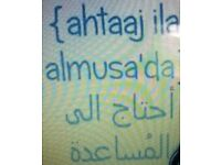anybody teach me arabic ive tried MSA but i cant understand anything in spoken arabic