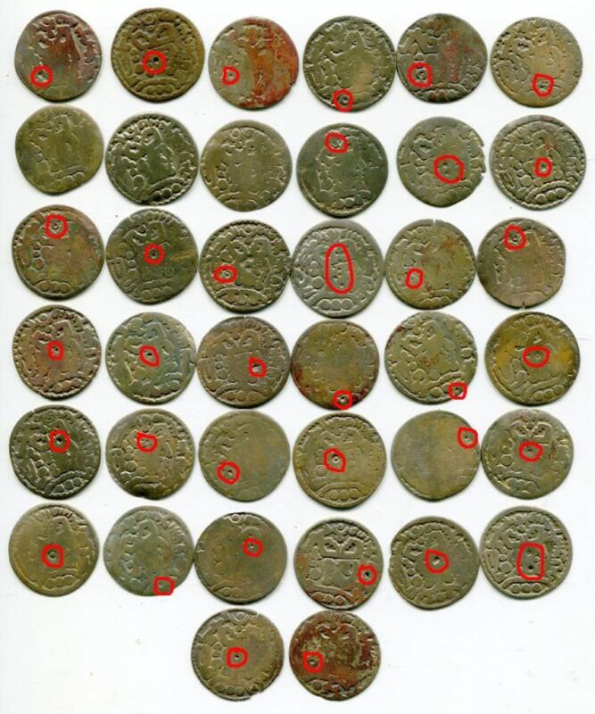 (13464)Lot of 38 Bukhahudats w. c/m, from hoard