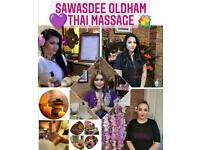 Professional Sawasdee Thai Massage Oldham