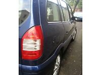 VAUXHALL ZAFIRA ELEGANCE MPV..7 SEATER..MOT TILL MAY 2017.. RELIABLE FAMILY CAR..GOOD CONDITION