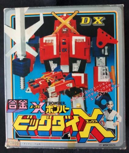 70s Takatoku X-Bomber Big Dai X DX Chogokin Godaikin Shogun Popy Bullmark