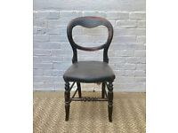 Old Victorian Balloon Back Leather Chair