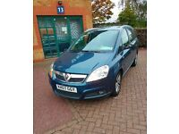 CHEAP VAUXHALL ZAFIRA 2007 7 SEATER FOR QUICK SALE