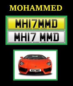 MOHAMMED PRIVATE NUMBER PLATE cherished number plate MOH MUHAMMAD MO MUSLIM