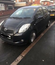Excellent 2008 Toyota Yaris, 1.3 petrol, perfect for first car.