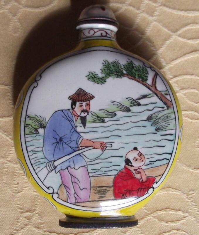 Vintage Qianlong Signed Chinese Oriental Snuff Perfume Bottle Enamel on Copper W