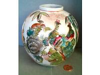 large chinese ginger jar