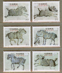 China 2001-22 Six Steeds Zhaoling Mausoleum Horse Stamps