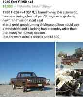 1980 ford f-250 4X4