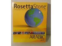 Rosetta Stone Level 1 Arabic (PC/Mac)