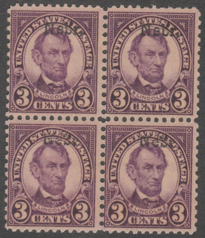 #672 Var 3¢ Nebraska Block Of 4 W/ Major Overprint Shift (2), Nh (2) Lh Bn1090