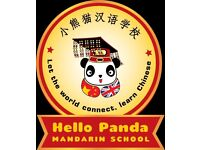 Montessori Mandarin Chinese language for children- Free Trial- Smart e-learning in Liverpool