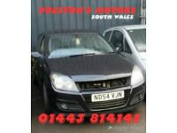 BREAKING FOR SPARES ONLY Vauxhall Astra 1.7 CDTI