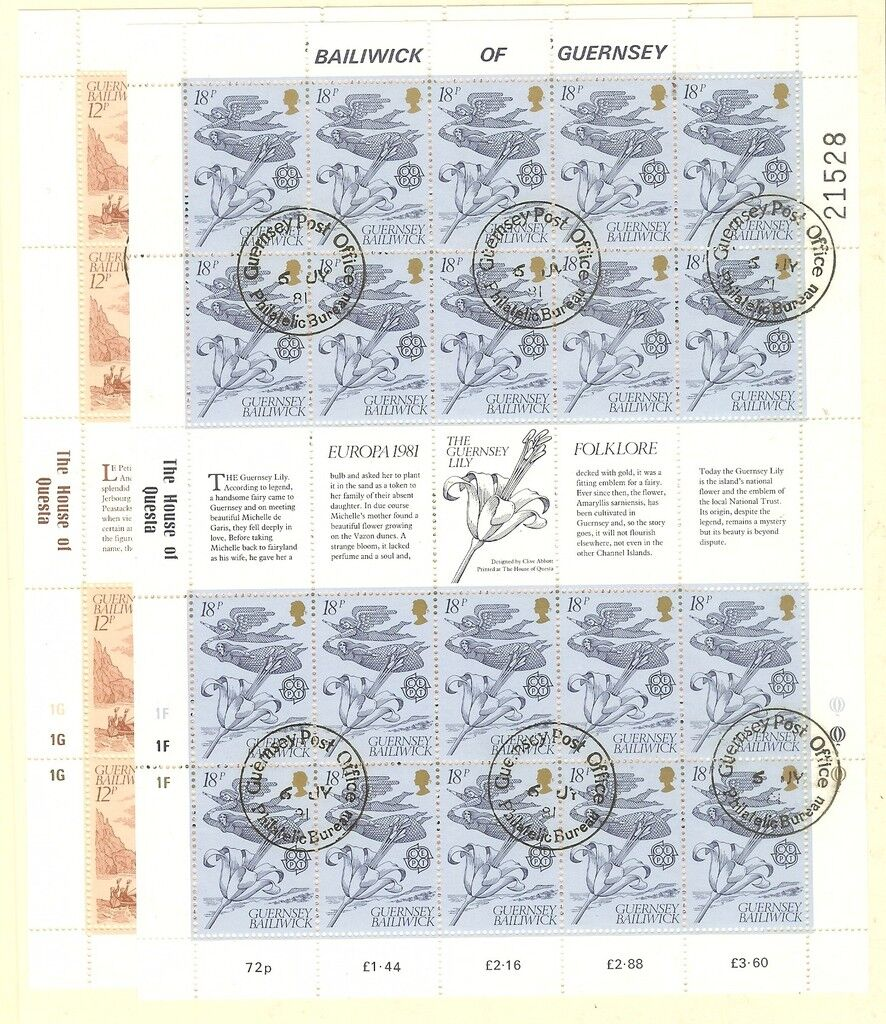 GUERNSEY SG230/1 1981 EUROPA FOLKLORE SHEETS FINE USED