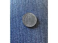 Very rare nazi Germany coin ww2