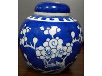 Chinese Porcelain 19th Century Blue & White Ginger Jar / Vase Kangxi Mark