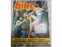bike December 1974