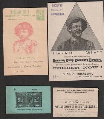 Stamp Dealer Advertising Cards, Flyers, Envelopes 1890's - 1970's 15 Items