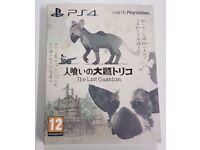 PS4 - The Last Guardian Exclusive RARE Launch Edition Sleeve - SLEEVE ONLY
