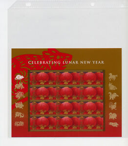 4221 Lunar New Year of the Rat Full Sheet of 12