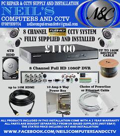 8 Channel 1080P 2MP Home & Business Security Surveillance CCTV System