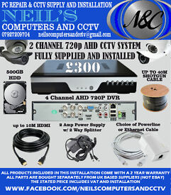 2 Channel 720P 1MP Home & Business Security Surveillance CCTV System