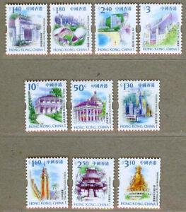 Hong-Kong-1999-Definitive-Stamps-Coil-Full-Set
